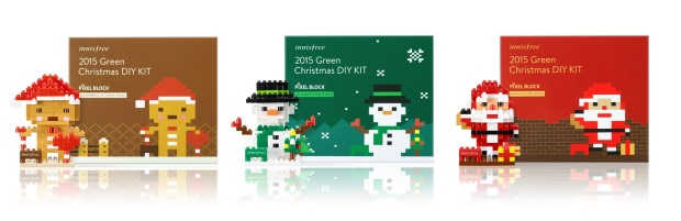innisfree-green-christmas-diy-block-kit_combined.jpg